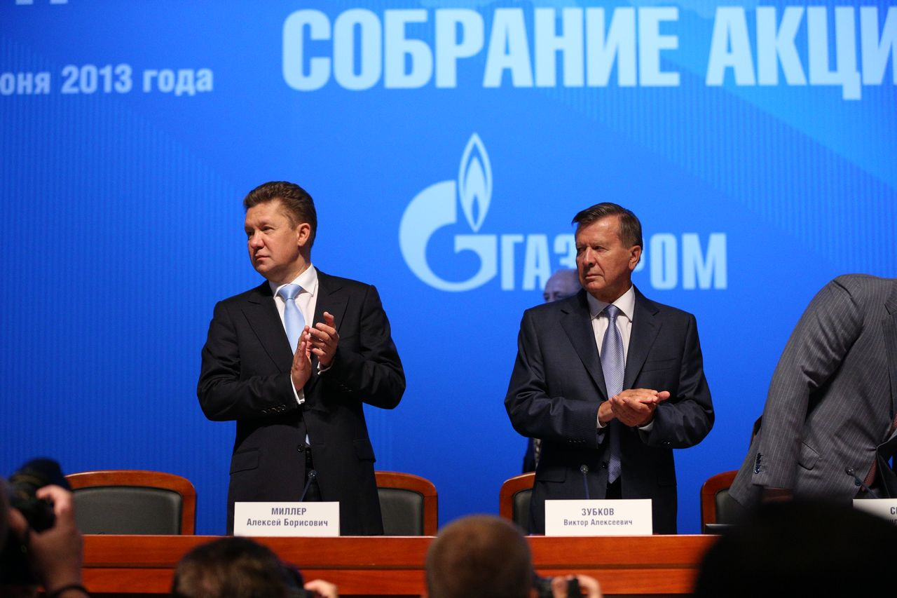 Члены совета директоров газпрома 24 фотография